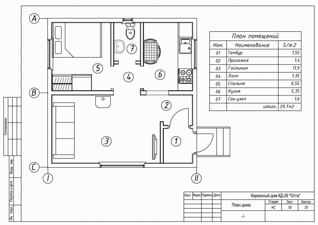 Расположение комнат на первом этаже каркасного дома на фото.